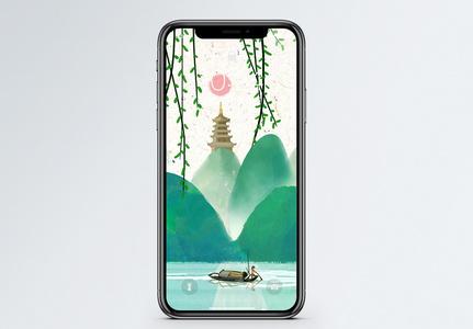 水墨山水手机壁纸图片