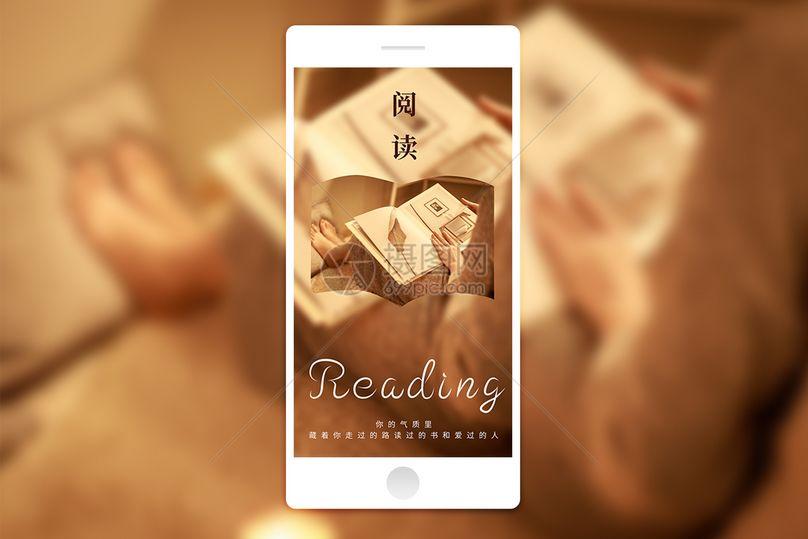 阅读女生手机海报配图图片