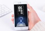 创新致远手机海报设计图片