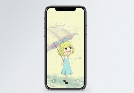 雨中的女孩手机壁纸图片