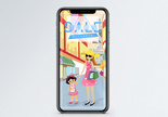 夏季促销手机海报配图图片