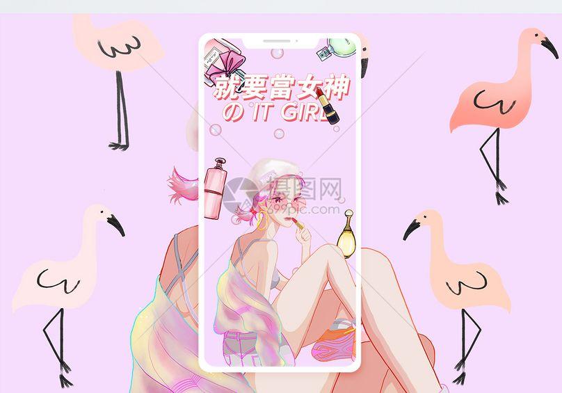 独立女性手机海报配图图片