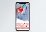 爱心义诊手机海报配图图片