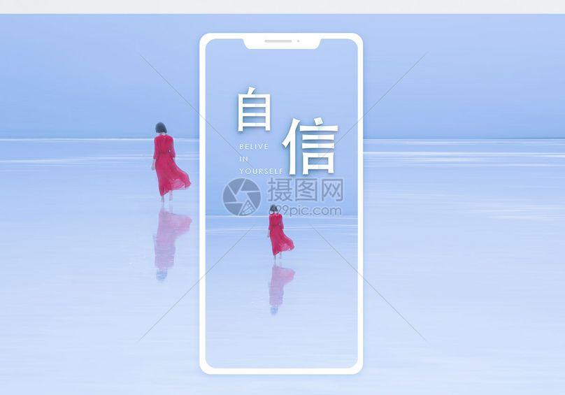 魅力女性手机海报配图图片