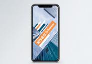 城市建设手机海报配图图片
