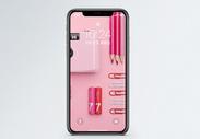 粉色系静物手机壁纸图片