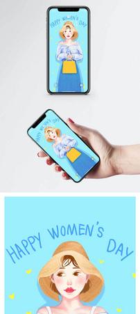 小可爱手机壁纸图片