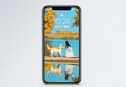 少女与狗手机壁纸图片