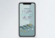 机器到来创新未来手机海报配图图片