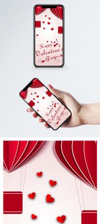 爱情手机壁纸图片
