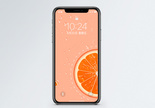 橙手机壁纸图片