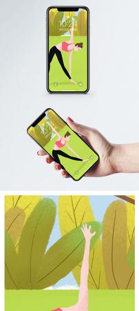 插画运动手机壁纸图片