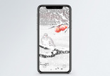 冬季手机壁纸图片
