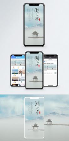 传统手机海报配图图片