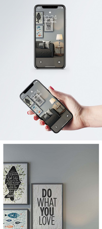 布艺沙发手机壁纸图片