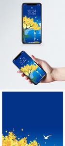 天空之境手机壁纸图片