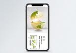 环保手机海报配图400419197图片