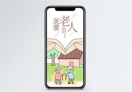 养老院老人生活图片_关爱老人漫画插画图片下载-正版图片400160151-摄图网