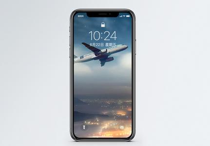 高空飞机手机壁纸图片