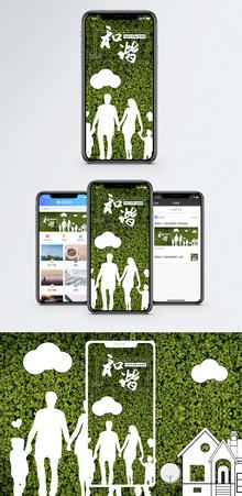 和谐手机海报配图图片