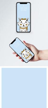 狐狸手机壁纸图片