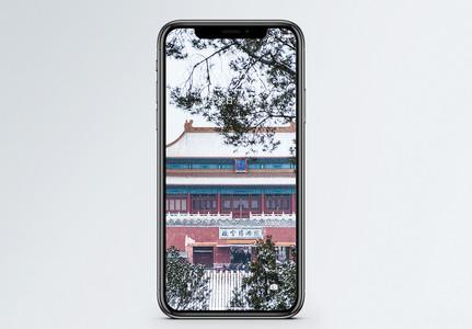 雪中故宫手机壁纸图片