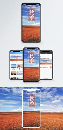 九月手机海报配图图片