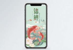 锦鲤送福手机配图海报图片