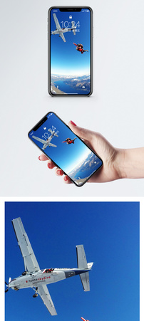 跳伞航拍手机壁纸图片
