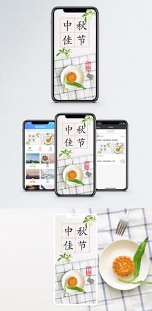 中秋佳节桂花月饼简洁手机海报配图图片