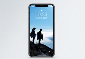 登山手机壁纸图片