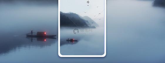 江南山水手机海报配图图片