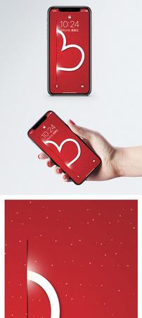 简约情人节卡片手机壁纸图片