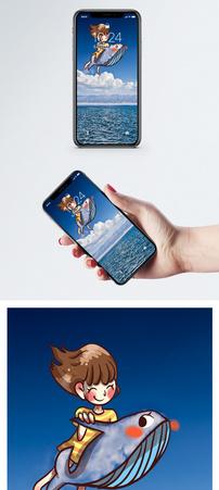 创意插画手机壁纸图片