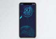 5G时代手机海报配图图片