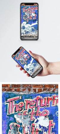 个性涂鸦墙手机壁纸图片