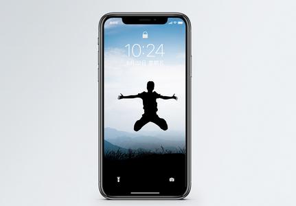 跳跃的人手机壁纸