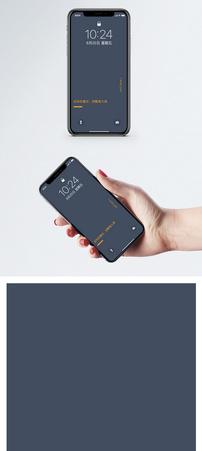 足球文字手机壁纸图片