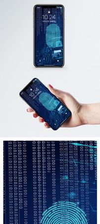 炫酷科技背景手机壁纸图片