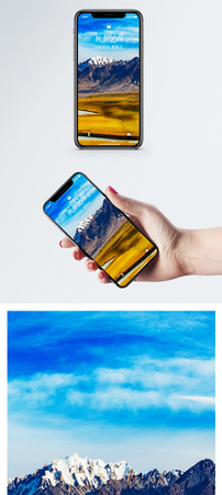 雪山草地手机桌面图片