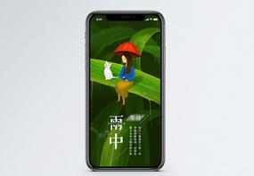 雨中等待手机海报配图图片