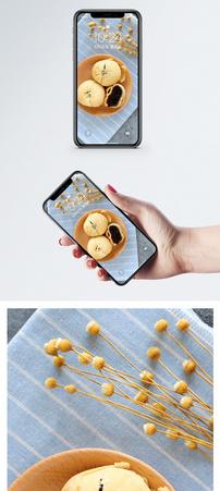 鲜花饼手机壁纸图片