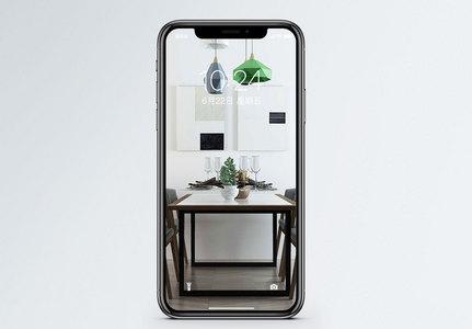 饭厅设计手机壁纸图片