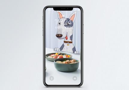 小狗吃饭手机壁纸图片