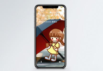 带雨伞的小女孩手机壁纸图片