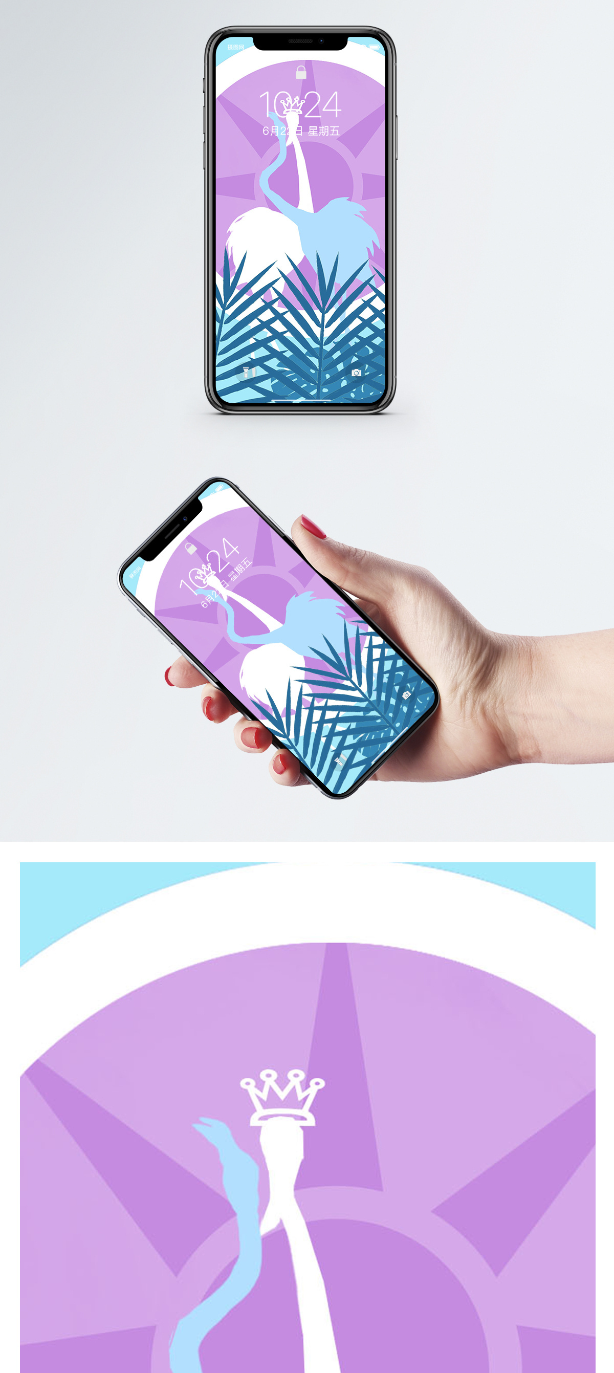 火烈鸟剪影手机壁纸图片