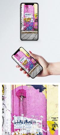 街头涂鸦手机壁纸图片