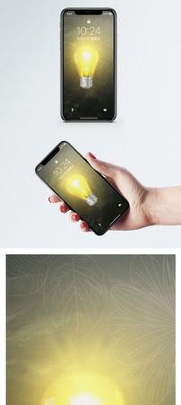 与众不同手机壁纸图片
