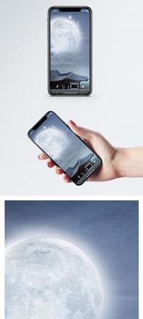 中秋节手机壁纸图片