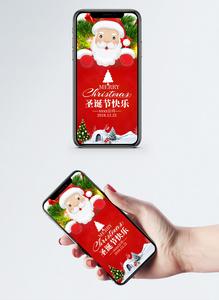 圣诞电子贺卡图片